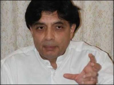 تحریک انصاف میں جھوٹ کے سواکچھ نہیں:چودھری نثار