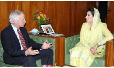 امریکہ پاکستان کے ساتھ خوشگوار تعلقات کا خواہاں ہے:کیمرون منٹر