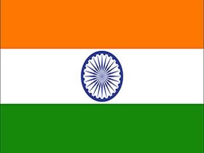 بھارت میںسرکار ی خرچے پر