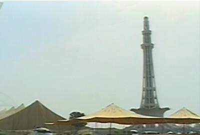 وزیراعلیٰ پنجاب کا توانائی بحران کے خلاف احتجاج ، واسا کااجلاس مینارپاکستان گراﺅنڈمیں طلب