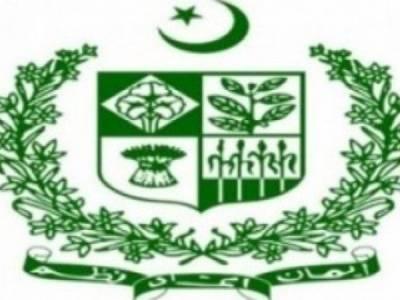 آصف بیگ مرزا کمشنر سندھ طاس پاکستان تعینات