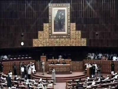 اسلام آباد : سپیکر فہمیدہ مرزا کی صدارت میں بجٹ اجلاس شروع