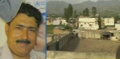 ڈاکٹرشکیل کی رہائی تک پاکستان کی امریکی امداد بند کرنے کا مطالبہ