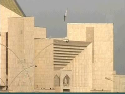 بلوچستان امن وامان کیس، اجلاس کی رپورٹ طلب، وزیراعظم کے پرنسپل سیکرٹری اور وزیردفاع نے سپریم کورٹ میں بیان جمع کرادیا