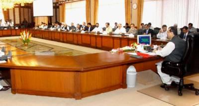 وفاقی کابینہ کا اجلاس 13جون کو طلب