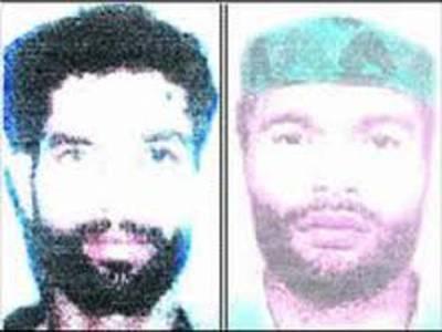 کالعدم پیپلز امن کمیٹی کے ارکا ن کے وارنٹ گرفتا ری جا ری