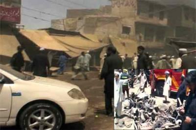 لنڈی کوتل بازار میں دھماکہ ، 27 افراد ہلاک،40 سے زائد زخمی