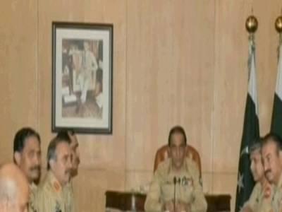 آرمی چیف ترقیاتی منصوبوں کا جائزہ لینے وزیرستان پہنچ گئے:عسکری ترجمان