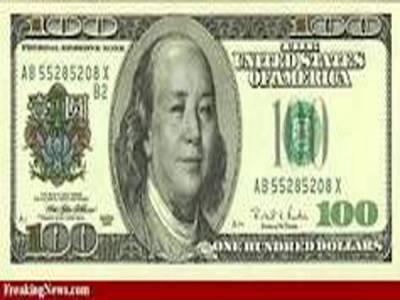 ڈالر گرنا شروع ہو گیا