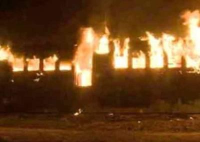 باﺅٹرین جلانے والے چھ ہزار افراد کے خلاف مقدمہ ، لوکل ٹرینیں غیر معینہ مدت کے لیے بند