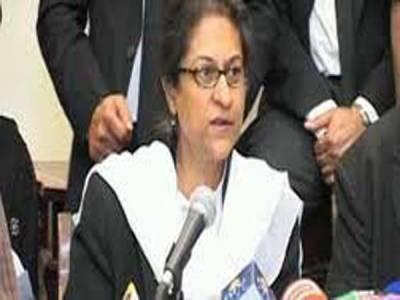 عاصمہ جہا نگیر نے راولپنڈی بار میں داخلہ کی پابندی چیلنج کر دی