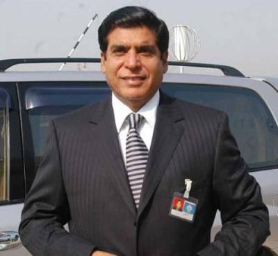 راجہ پرویزاشرف کو وزیراعظم کا پروٹوکول مل گیا