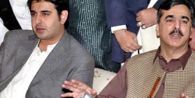 گیلانی کی نااہلی ، باپ کی جگہ بیٹا ضمنی الیکشن میں حصہ لے گا