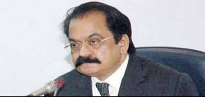 راجہ پرویز اشرف کا بطور وزیراعظم انتخاب افسوسناک ہے: رانا ثناءاللہ