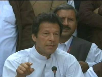 عمران خان نے انتخا بی تیا ری مکمل کر لی