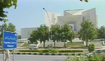 حج کرپشن کیس:سابق تفتیشی افسر حسین اصغر معطل ، تنخواہ بند، سپریم کورٹ نے رپورٹ طلب کرلی