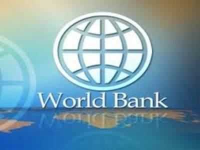 بھا شا ڈیم کیلئے دو سال تک فنڈنہیں دے سکتے:عالمی بینک