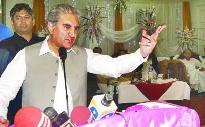 ایبٹ آباد: پاکستان تحریک انصاف کے رہنما شاہ محمود قریشی پارٹی کارکنوں سے خطاب کررہے ہیں