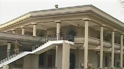 نیپرا ایکٹ اسلام آبادہائیکورٹ میں چیلنج