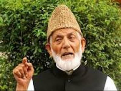 بھارت انتہا پسندہندووں کو مقبوضہ کشمیر میں بسانے کی سازش بند کرے:علی گیلانی