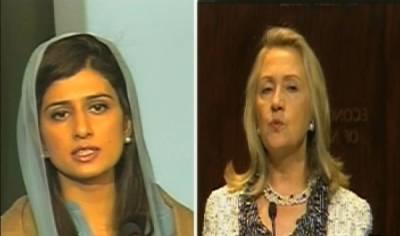 وزیرخارجہ کی امریکی ہم منصب سے ملاقات، حنا ربانی کھر نے امریکی دورے کی دعوت قبول کرلی