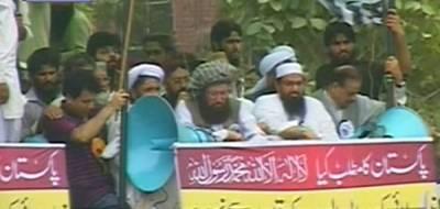 نیٹوسپلائی کی بحالی ، دفاع پاکستان کونسل کا لانگ مارچ گجرات پہنچ گیا :پیپلز پارٹی کے اتحادیوں کیخلاف جہاد عین حق ہے:شیخ رشید