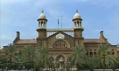حج کوٹہ کیس، عدالتیں چوری کا ساتھ نہیں دیتی : چیف جسٹس لاہور ہائی کورٹ
