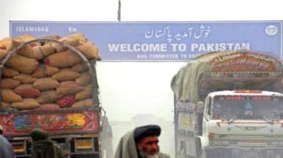 پاک بھارت تجارتی روابط کے فروغ کیلئے سری نگر میں کانفرنس جاری