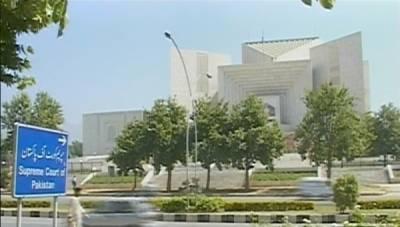 توہین عدالت قانون : کیس کی سماعت کے لیے سپریم کورٹ کا پانچ رکنی بنچ تشکیل