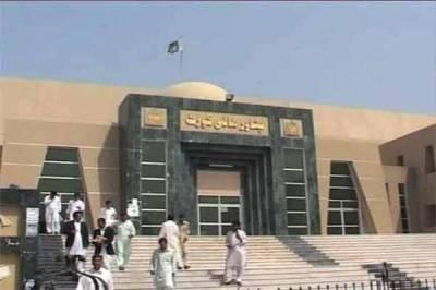 پشاورہائیکورٹ کے چارایڈیشنل ججوں نے حلف اُٹھالیا