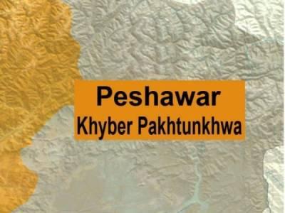 پشاور میں دھماکہ اور فائرنگ ، چارافراد زخمی