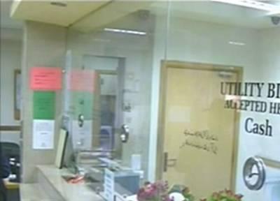 حید ر آباد میں لاکھوں روپے کی بنک ڈکیتی
