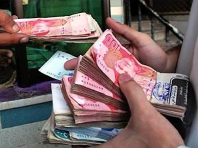 پاکستانی معیشت کی کریڈٹ ریٹنگ بی قرار دیدی گئی