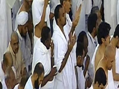 یا اللہ تیرا شکر۔۔۔ سعودیہ سمیت مختلف ممالک میں پہلا روزہ افطار