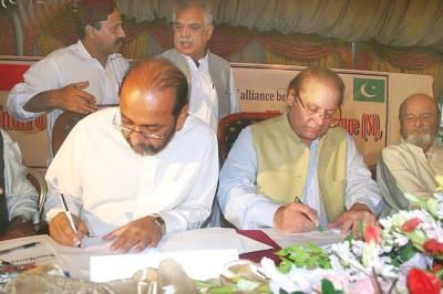 کراچی: نواز شریف اور چیئرمین یونائیٹڈ پارٹی جلال محمود شاہ دونوں پارٹیوں کے اتحاد پر مشترکہ اعلامیہ پر دستخط کر رہے ہیں