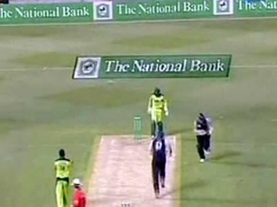 انڈر 19کرکٹ سیریز، پاکستان نے آسٹریلیا کو شکست دے دی