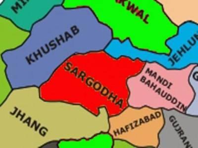 سرگودھا میں ملزمان کی عدم گرفتاری پر شہریوں کا احتجاج