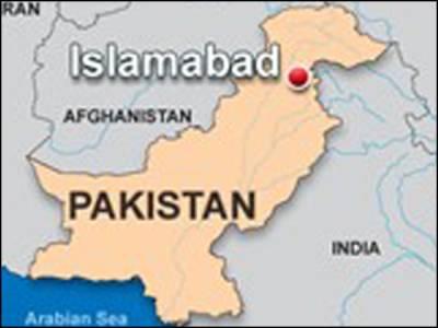 اسلام آباد سے جعلی یورپی ویزوں کا دھندہ کرنے والا ملزم گرفتار
