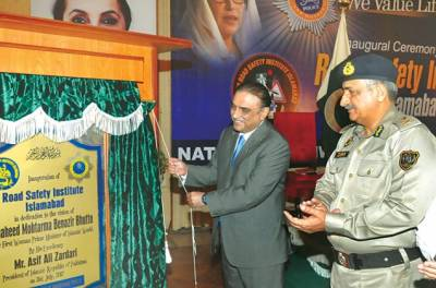 اسلا م آباد:صدر آصف علی زرداری روڈ سیفٹی انسٹی ٹیوشن کا افتتاح کر رہے ہیں