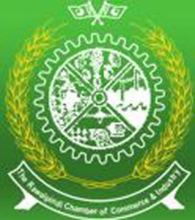 کولیشن سپورٹ فنڈ سے اقتصادی حالت بہترہوگی 'صدر راولپنڈی چیمبر