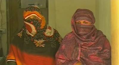 لاہور سے دو خاتون ڈاکو گرفتار، مال مسروقہ برآمد