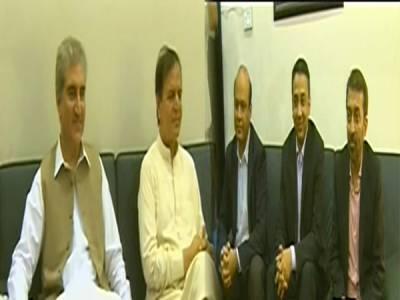تحریک انصاف نے متحدہ کی اے پی سی میں شرکت سے معذرت کرلی