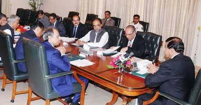 وفاقی کابینہ کا اجلاس 15 اگست کوطلب