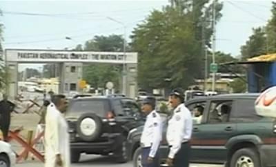 کامرہ بیس حملہ : خود کش حملہ آور کے بھائیوںاور علماءسمیت 18افراد گرفتار