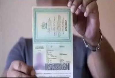 پاسپورٹ سکینڈل: ایف آئی اے کی ٹیم واپس پاکستان پہنچ گئی