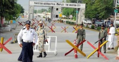 کامرہ ائیر بیس پر حملے کا ماسٹر مائنڈ لاہور سے گرفتار