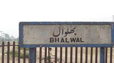 بھلوال میں ایک ہی خاندان کے8 افراد قتل ، 4زخمی