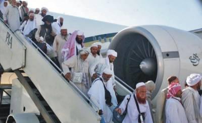 حج کوٹہ کیس ، میرٹ پر آنے والے ٹور آپریٹرز کو کوٹہ دیا جائے : لاہور ہائی کورٹ
