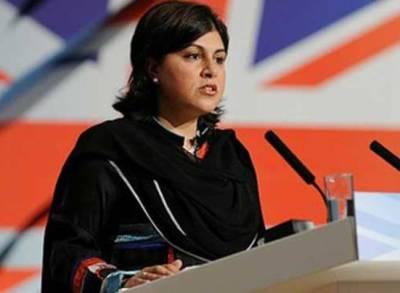 سعیدہ وارثی برطانوی حکمران جماعت کے چیئرپرسن کے عہدے سے سبکدوش