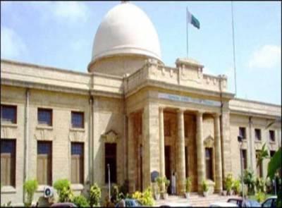 سندھ کا نیا بلدیاتی آرڈیننس سپریم کورٹ میں چیلنج